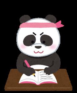 パンダ 生態