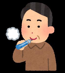電子たばこを吸う人