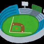 野球のラッキーゾーンの意味は?5月26日が由来?