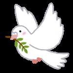 平和会議とは?5月18日はなぜ国際親善デ―?