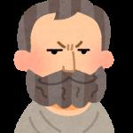 4月27日はなぜ哲学の日?有名な名言を6つ紹介!