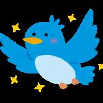 5月10~16日はなぜ愛鳥の日?世界一美しい鳥とは!?