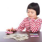 「養育費」の計算式、計算例、目安まとめ!