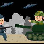2019年「日本」が戦争する可能性は?その3つの理由 とは?