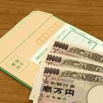 現金書留の「補償有のやり方」とは?注意点、到着日数は?