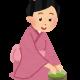 2/6はなぜ抹茶の日!?由来や茶道の抹茶の作られ方